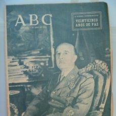Collectionnisme de Los Domingos de ABC: ABC : VEINTICINCO AÑOS DE PAZ . PAGINAS DEDICADAS A LOS 7 GOBIERNOS DE FRANCO.. Lote 95604991