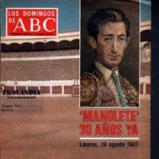 Coleccionismo de Los Domingos de ABC: L21 LOS DOMINGOS DE ABC ~ AÑO 1977 EKL MANOLETE, 30 AÑOS DESPUES ~ SUPLEMENTO DOMINICAL DEL DIARIO}. Lote 96410207