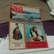 Coleccionismo de Los Domingos de ABC: REVISTA ABC SEMANAL 26 DE OCTUBRE DE 1980. Lote 98167444