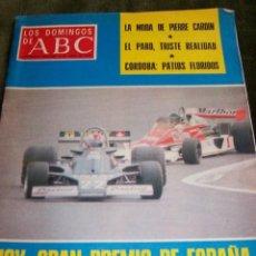 Coleccionismo de Los Domingos de ABC: GRAN PREMIO DE ESPAÑA FORMULA 1 EN EL JARAMA, 1978- LOS DOMINGOS DE ABC. Lote 98245383