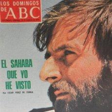 Collectionnisme de Los Domingos de ABC: LOS DOMINGOS DE ABC 31 DE AGOSTO DE 1976.. Lote 98958115