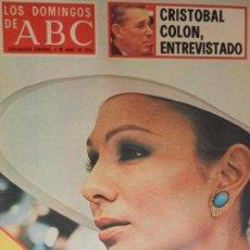 Coleccionismo de Los Domingos de ABC: LOS DOMINGOS DE ABC 4 DE ABRIL DE 1976.. Lote 98983659