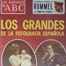 Coleccionismo de Los Domingos de ABC: LOS DOMINGOS DE ABC 16 DE NOVIEMBRE DE 1975.. Lote 98983875