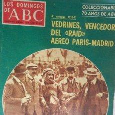Coleccionismo de Los Domingos de ABC: LOS DOMINGOS DE ABC 22 DE JUNIO DE 1975.. Lote 98984095