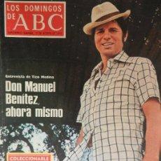 Coleccionismo de Los Domingos de ABC: LOS DOMINGOS DE ABC 17 DE AGOSTO DE 1975.. Lote 98984955
