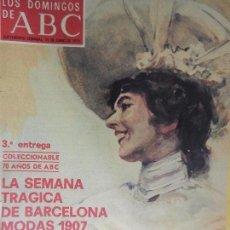 Coleccionismo de Los Domingos de ABC: LOS DOMINGOS DE ABC 15 DE JUNIO DE 1975.. Lote 98985251