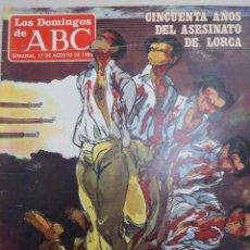 Coleccionismo de Los Domingos de ABC: LOS DOMINGOS DE ABC. CINCUENTA AÑOS DEL ASESINATO DE LORCA. 17 DE AGOSTO DE 1986. Lote 99369911