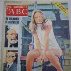 Coleccionismo de Los Domingos de ABC: LOS DOMINGOS DE ABC. MARI FRANCIS. 15 DE JULIO DE 1973. Lote 99370363