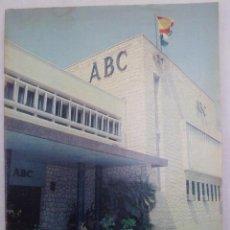 Coleccionismo de Los Domingos de ABC: ABC EDICIÓN ESPECIAL: BODAS DE ORO. SEVILLA 1929-1979. 12 DE OCTUBRE DE 1979. Lote 99371007