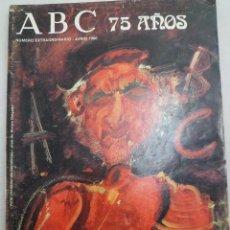 Collectionnisme de Los Domingos de ABC: ABC 75 AÑOS. NÚMERO EXTRAORDINARIO. JUNIO DE 1980. Lote 99371363