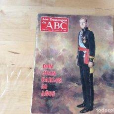 Coleccionismo de Los Domingos de ABC: LOS DOMINGOS DE ABC. Lote 100245631