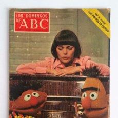 Coleccionismo de Los Domingos de ABC: LOS DOMINGOS DE ABC, AGOSTO 1977. MIREILLE MATHIEU - JUANITO BELMONTE - CARLOS ARRUZA Y MÁS.. Lote 101294603