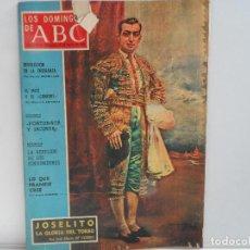 Coleccionismo de Los Domingos de ABC: LOS DOMINGOS DE ABC SUPLEMENTO SEMANAL FECHA 17-05-70. Lote 106992231