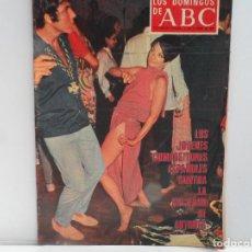 Coleccionismo de Los Domingos de ABC: LOS DOMINGOS DE ABC SUPLEMENTO SEMANAL FECHA 11-10-70. Lote 106993479