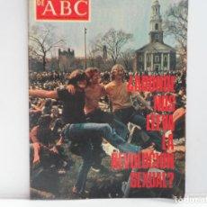 Coleccionismo de Los Domingos de ABC: LOS DOMINGOS DE ABC SUPLEMENTO SEMANAL FECHA 20-06-70. Lote 106993823