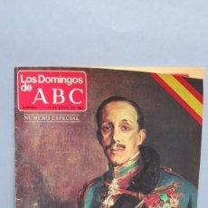 Coleccionismo de Los Domingos de ABC: HOY COMO AYER VIVA EL REY. ABC. Lote 107369995