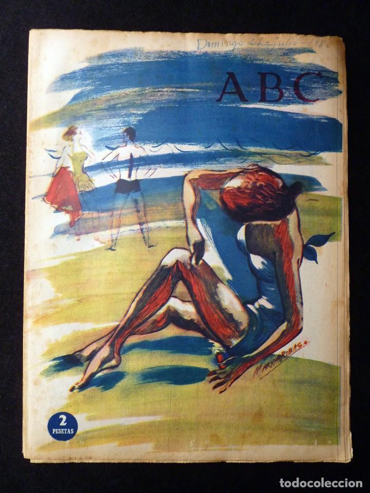 Coleccionismo de Los Domingos de ABC: ABC EXTRA DOMINGO. 17 REVISTAS. JULIO A DICIEMBRE 1958. DOMINICAL DOMINGOS - Foto 5 - 110230339