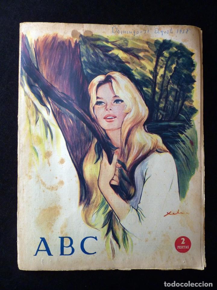 Coleccionismo de Los Domingos de ABC: ABC EXTRA DOMINGO. 17 REVISTAS. JULIO A DICIEMBRE 1958. DOMINICAL DOMINGOS - Foto 10 - 110230339