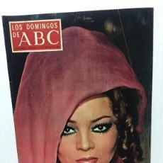 Coleccionismo de Los Domingos de ABC: ANTIGUA REVISTA LOS DOMINGOS DE ABC MARZO DEL 69 ESPECIAL SARA MONTIEL. Lote 111067491