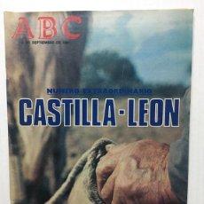 Coleccionismo de Los Domingos de ABC: ANTIGUO PERIODICO ABC SEPTIEMBRE DEL 81 ESPECIAL CASTILLA LEON. Lote 111067595