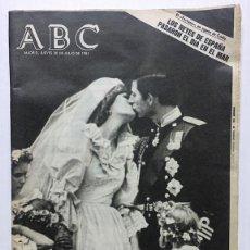 Coleccionismo de Los Domingos de ABC: ANTIGUO PERIODICO ABC JULIO DEL 81 ESPECIAL BODA PRINCIPES DE INGLATERRA. Lote 111067611