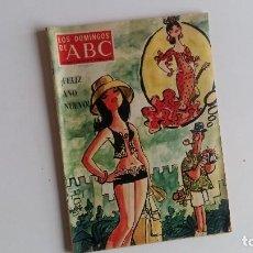 Coleccionismo de Los Domingos de ABC: (SEVILLA) LOS DOMINGOS DE ABC - DICIEMBRE 1971. RESUMEN DE AÑO MINGOTE. Lote 112597999
