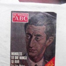 Coleccionismo de Los Domingos de ABC: LOS DOMINGOS DE ABC MANOLETE LO QUE NUNCA SE DIJO POR TICO MEDINA SUPLEMENTO SEMANAL 24 AGOSTO 1975. Lote 113946163