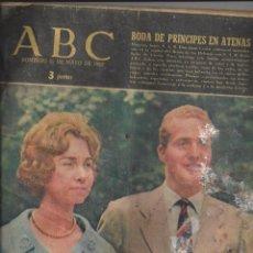 Collectionnisme de Los Domingos de ABC: REVISTA ABC. 13 MAYO 1962.BODA DE PRINCIPES EN ATENAS. Lote 114269551
