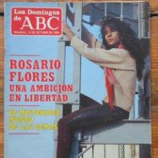 Coleccionismo de Los Domingos de ABC: LOS DOMINGOS DE ABC 1984 ROSARIO FLORES REVISTA. Lote 114435371