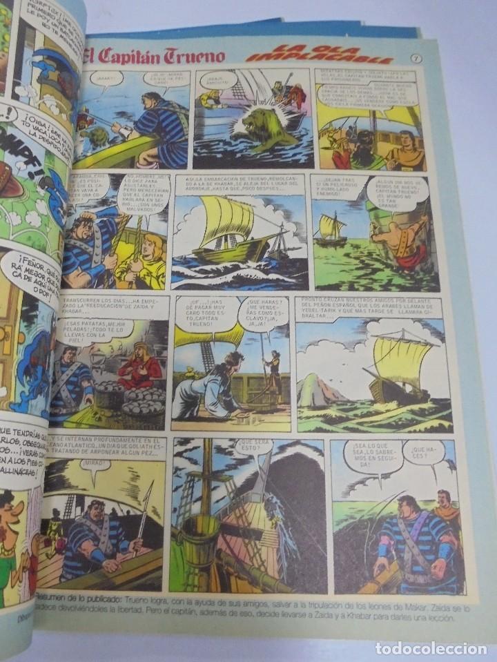 Coleccionismo de Los Domingos de ABC: GENTE MENUDA. SUPLEMENTO JUVENIL DE ABC. 330 NUMEROS DIFERENTES. PERFECTO ESTADO. VER - Foto 13 - 114877423