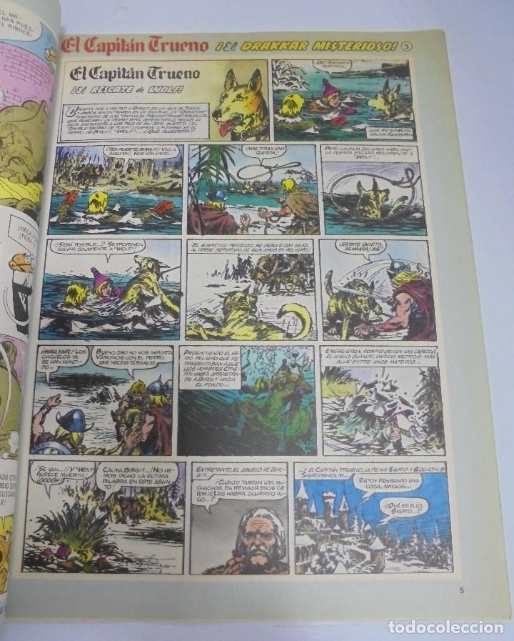 Coleccionismo de Los Domingos de ABC: GENTE MENUDA. SUPLEMENTO JUVENIL DE ABC. 330 NUMEROS DIFERENTES. PERFECTO ESTADO. VER - Foto 18 - 114877423