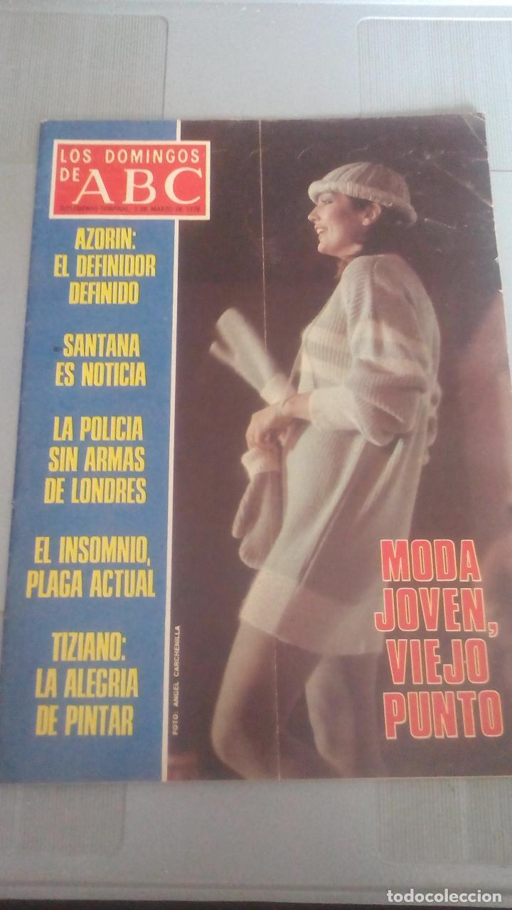 LOS DOMINGOS DE ABC - 5 MARZO 1978 (Coleccionismo - Revistas y Periódicos Modernos (a partir de 1.940) - Los Domingos de ABC)