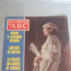 Coleccionismo de Los Domingos de ABC: LOS DOMINGOS DE ABC - 5 MARZO 1978. Lote 115071323