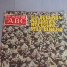 Coleccionismo de Los Domingos de ABC: LOS DOMINGOS DE ABC - 12 MARZO 1978. Lote 115071463