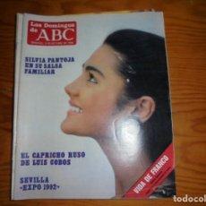 Coleccionismo de Los Domingos de ABC: LOS DOMINGOS DEL ABC , OCTUBRE 1986. SEVILLA, EXPO 1992 ; SILVIA PANTOJA ; LUIS COBOS. Lote 115563171