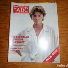 Coleccionismo de Los Domingos de ABC: LOS DOMINGOS DEL ABC , STBRE 1986. PILAR MIRÓ ; LA HIJA DE RAQUEL WELCH. Lote 115563315