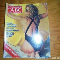 Coleccionismo de Los Domingos de ABC: LOS DOMINGOS DEL ABC , JUNIO 1986. SAMUEL HADDAS ; VIAJAR POR EUROPA Y EL MAGREB. Lote 115563531