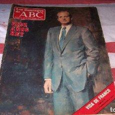 Coleccionismo de Los Domingos de ABC: LOS DOMINGOS DE ABC 1985 DIEZ AÑOS REY. Lote 115657855