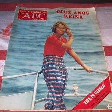 Coleccionismo de Los Domingos de ABC: LOS DOMINGOS DE ABC 1985 DIEZ AÑOS REINA. Lote 115670779