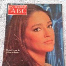 Coleccionismo de Los Domingos de ABC: LOS DOMINGOS DE ABC 22 AGOSTO 1976 PORTADA OLIVIA HUSSEY. Lote 115779475