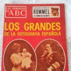 Coleccionismo de Los Domingos de ABC: LOS DOMINGOS DE ABC 16 NOVIEMBRE 1975 PORTADA LOS GRANDES DE LA FOTOGRAFÍA ESPAÑOLA. Lote 115781963