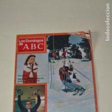 Coleccionismo de Los Domingos de ABC: PALOMA SAN BASILIO. Lote 116220175