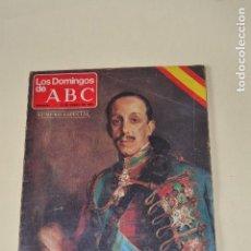 Coleccionismo de Los Domingos de ABC: VIVA EL REY. Lote 116220227