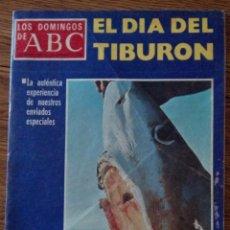 Coleccionismo de Los Domingos de ABC: LOS DOMINGOS DE ABC. MARZO DE 1976... Lote 118708503