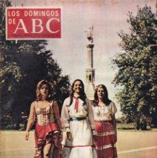 Coleccionismo de Los Domingos de ABC: LOS DOMINGOS DE A B C - 10 OCTUBRE 1971 - LAS TRES PERLAS DEL CARIBE. Lote 119065559