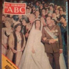 Coleccionismo de Los Domingos de ABC: AQUEL DIA EN ATENAS .... Lote 119597839