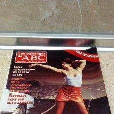 Coleccionismo de Los Domingos de ABC: REVISTA SEMANAL, LOS DOMINGOS DE ABC, ESPAÑA TIENE MIEDO 15-6-1986.. Lote 121521123