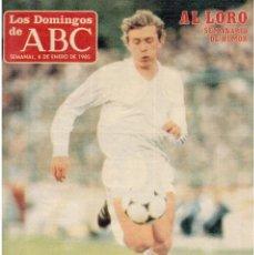 Coleccionismo de Los Domingos de ABC: 1985. BUTRAGUEÑO.CARY LAPIQUE.CARMEN DE ALVEAR. ALASKA Y DINARAMA.LUIS EDUARDO AUTE.VER SUMARIO.... Lote 122097771