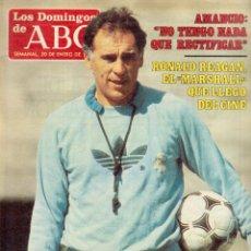 Coleccionismo de Los Domingos de ABC: 1985. AMANCIO AMARO VARELA. RONALD REAGAN.ELISA MONTÉS.PABLO NERUDA Y MATILDE URRUTIA. VER SUMARIO. Lote 122134659