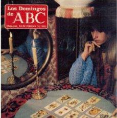 Coleccionismo de Los Domingos de ABC: 1985. ISABEL MAESTRE.AGATHA RUIZ DE LA PRADA.EARL KLUGH.BROWNIE MCGHEE & SONNY TERRY. VER SUMARIO. Lote 122140083